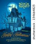 Spooky House. Halloween...