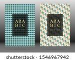 muslim pattern vector cover... | Shutterstock .eps vector #1546967942