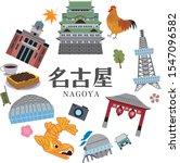 Illustration of sightseeing spots in Nagoya, Japan(Nagoya)