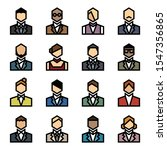 ordinary people icon set. 48 x... | Shutterstock .eps vector #1547356865