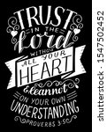 Hand Lettering Trust In The...