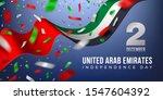 2 december uae national day... | Shutterstock .eps vector #1547604392