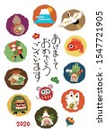 new year card with good luck... | Shutterstock .eps vector #1547721905