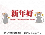 chinese zodiac sign year of rat ... | Shutterstock .eps vector #1547761742