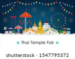 thai temple fair night. vector... | Shutterstock .eps vector #1547795372