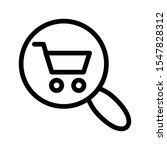 search cart thin line  icon