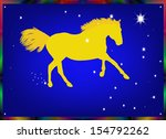 the new year of the horse... | Shutterstock . vector #154792262