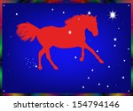 the new year of the horse... | Shutterstock . vector #154794146