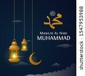 mawlid al nabi muhammad...   Shutterstock .eps vector #1547953988