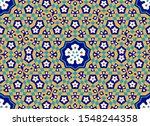 arabic floral seamless pattern... | Shutterstock .eps vector #1548244358