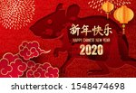 paper art of chinese new year ... | Shutterstock .eps vector #1548474698