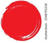 grunge circle brush isolated on ...   Shutterstock .eps vector #1548792218