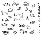 healthy food icon. hand drawn... | Shutterstock .eps vector #1548824495