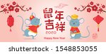 happy new year 2020. year of... | Shutterstock .eps vector #1548853055