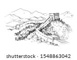 sketch of the great wall of... | Shutterstock .eps vector #1548863042