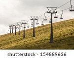 Deserted Ski Lift