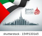 48 uae national day banner with ... | Shutterstock .eps vector #1549133165