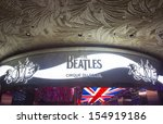 Постер, плакат: Beatles at The Mirage