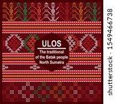 batik ulos traditional batak... | Shutterstock .eps vector #1549466738