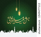 eid milad un nabi with mosque... | Shutterstock .eps vector #1549477112