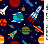 seamless pattern with rockets ... | Shutterstock .eps vector #1549531388