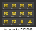shop icons. see also vector...
