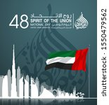 48 uae national day banner with ... | Shutterstock .eps vector #1550479562