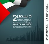 48 uae national day banner with ... | Shutterstock .eps vector #1550479568