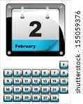 december vector calendar icons. ...   Shutterstock .eps vector #155059376