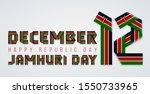 congratulatory design for... | Shutterstock .eps vector #1550733965