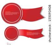 red medal | Shutterstock .eps vector #155093408