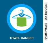 vector towel hanger... | Shutterstock .eps vector #1551009038