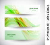 website header colorful wave... | Shutterstock .eps vector #155112836