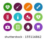 medical circle icons on white... | Shutterstock .eps vector #155116862
