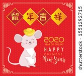 chinese new year 2020. year of... | Shutterstock .eps vector #1551292715