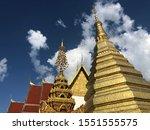 Wat Pra That Chor Hae Thailand