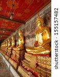 wat sutas  bangkok  thailand | Shutterstock . vector #155157482