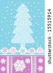new year ornament | Shutterstock .eps vector #15515914