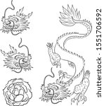 outline chinese dragon... | Shutterstock .eps vector #1551706592