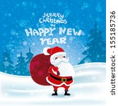 vector illustration. santa... | Shutterstock .eps vector #155185736