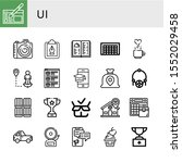 ui simple icons set. contains...