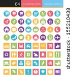 set of flat icons | Shutterstock .eps vector #155210438