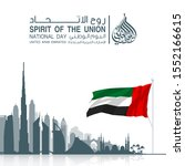 48 uae national day banner with ... | Shutterstock . vector #1552166615