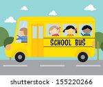 school bus vector illustration   Shutterstock .eps vector #155220266