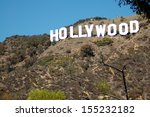hollywood  ca usa   march 17... | Shutterstock . vector #155232182