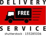 delivery service | Shutterstock .eps vector #155285336