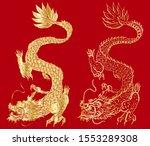 outline chinese dragon... | Shutterstock .eps vector #1553289308