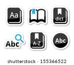 dictionary book vector icons set | Shutterstock .eps vector #155366522