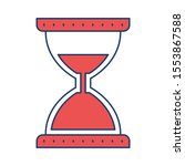 education   school line icons... | Shutterstock .eps vector #1553867588