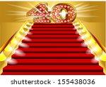 40 years anniversary.  | Shutterstock .eps vector #155438036